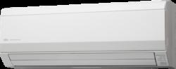 Fujitsu multi room wall mounted air conditioner